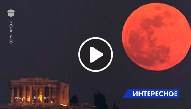 Полное Лунное затмение - уже скоро! И это будет действительно нечто...