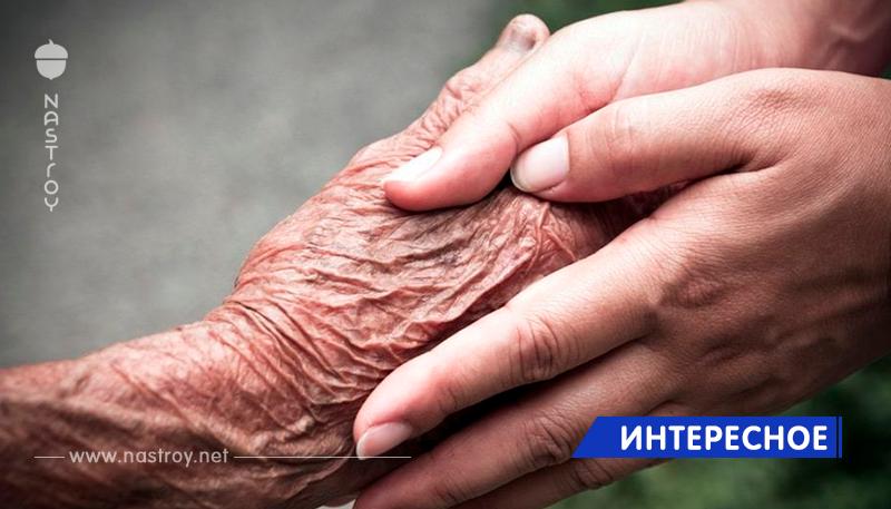 Уважайте своих родителей в старости – трогательная история