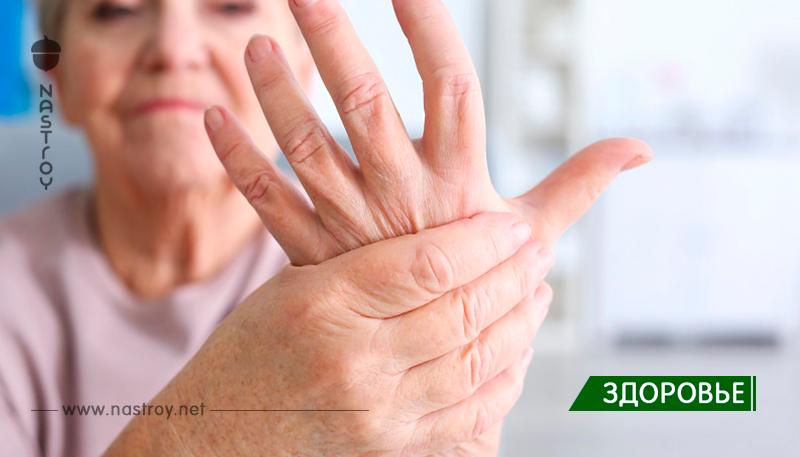 Почему немеют руки? 7 причин уделять больше внимания своему здоровью