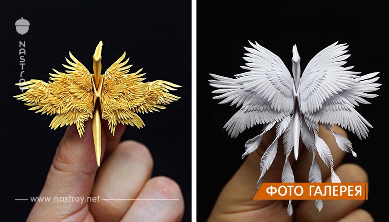 Когда-то я стал делать по 1 журавлику оригами в день. Прошло 1000 дней...
