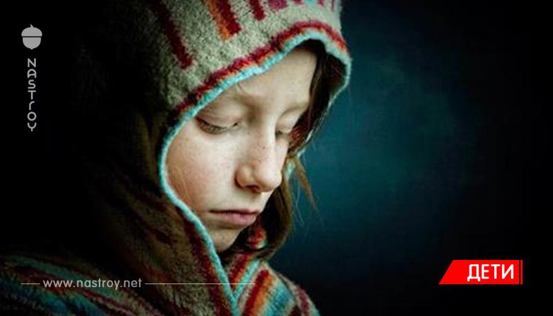 Стыд и страх: что мы передаём собственным детям?