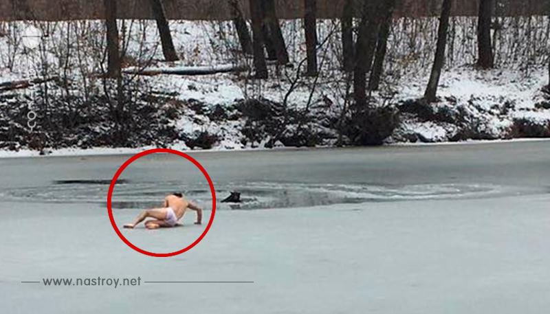 Он пытался спасти тонущего бродячего пса -  и сам провалился под лед!