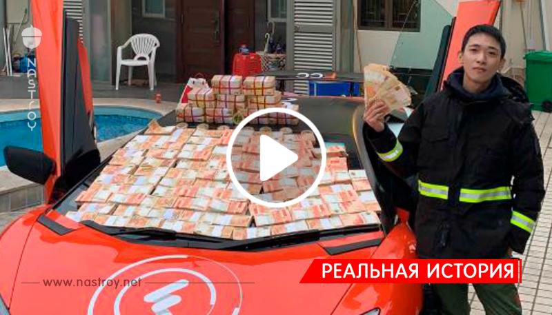 «Биткойн-бог» из Гонконга был арестован после того, как выбрасывал деньги из окна