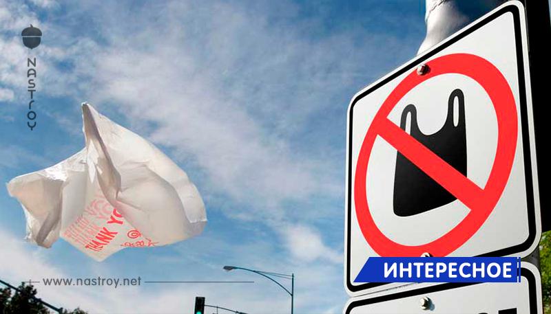 Одноразовые вещи из пластика будут запрещены во всей Европе! Ну, наконец то...