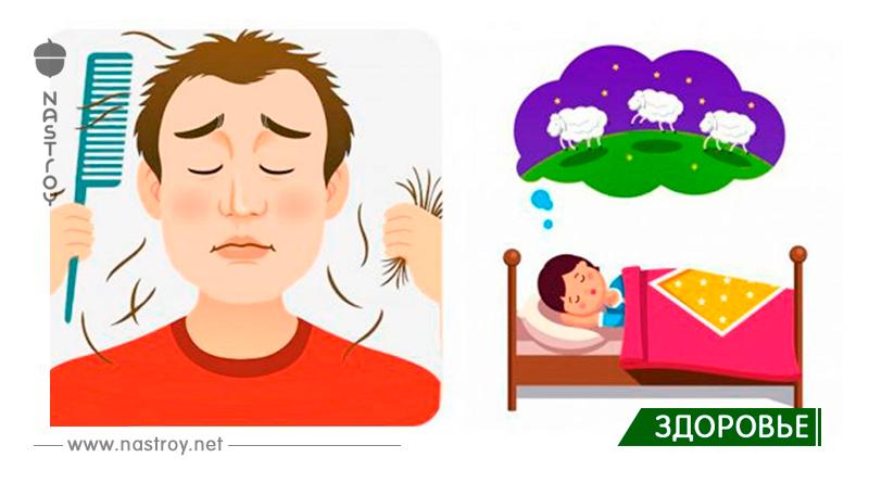 15 сигналов тела о том, что ему чего то не хватает