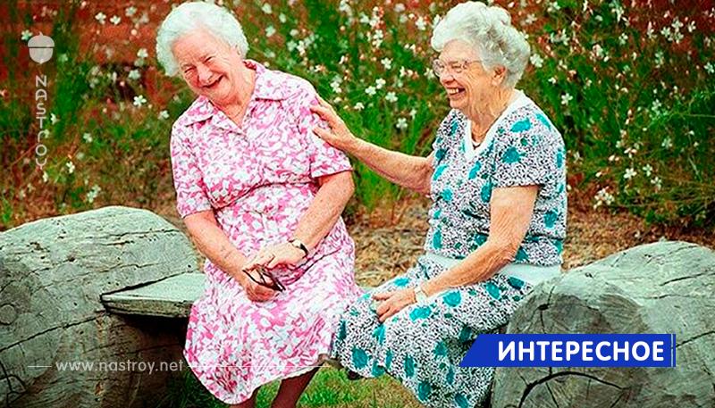 Дома престарелых устарели: сейчас модно стареть вместе с друзьями