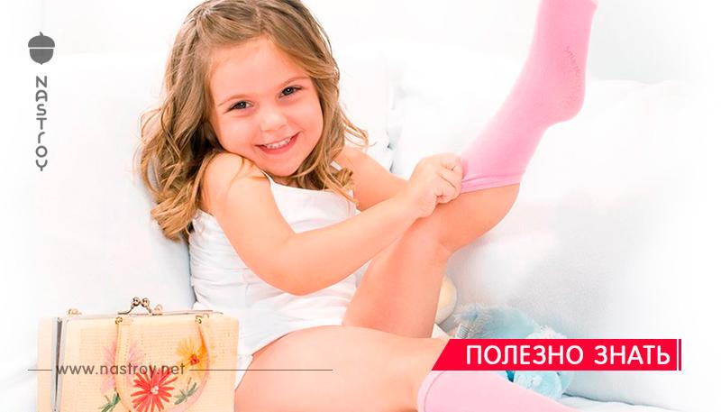 Ноги ребёнка кажутся холодными? Вы знали это?