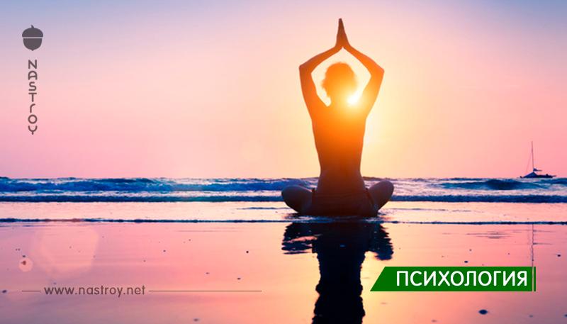 6 простых вещей, которые вы можете сделать для своего психического здоровья