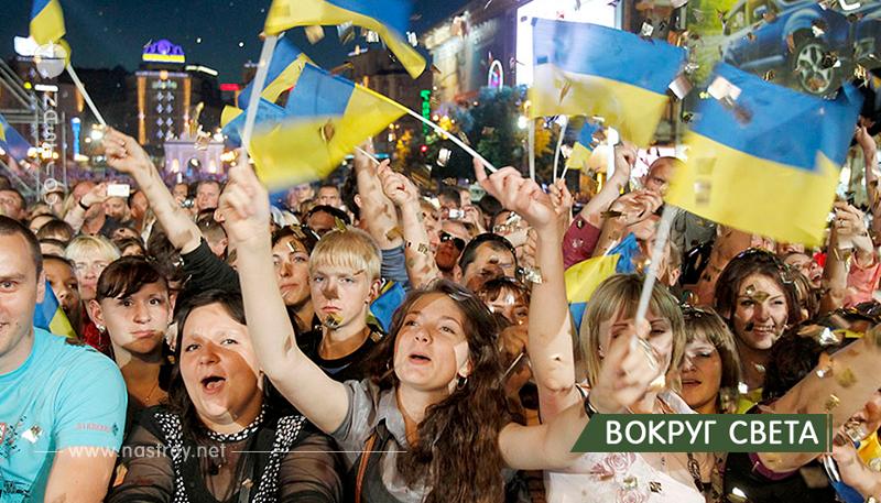 Украинцы считают себя самыми счастливыми за 23 года! Исследование