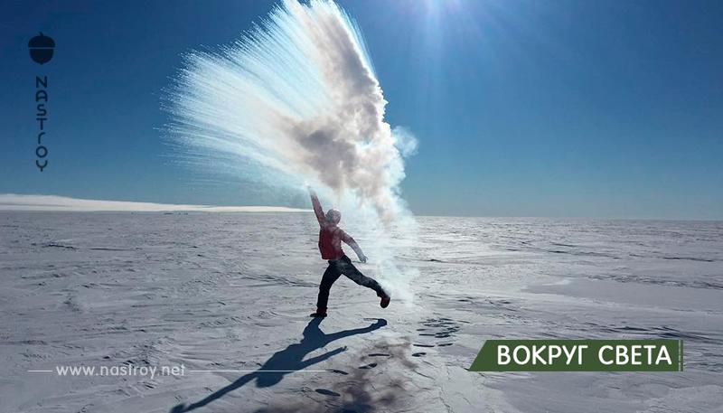 Первый человек в мире в одиночку пересёк Антарктиду. Вот как это было