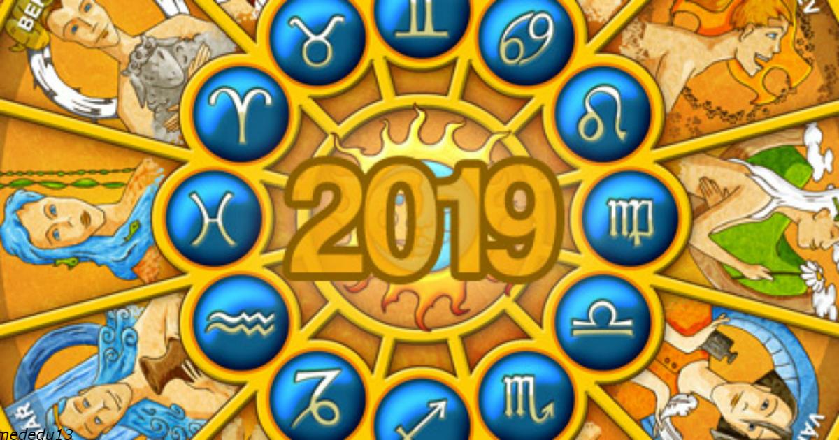Денежно карьерный гороскоп для всех знаков Зодиака на 2019 год