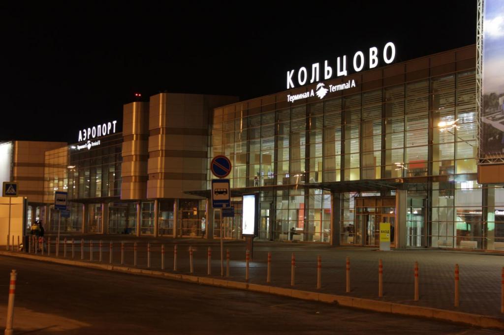 Екатеринбург - Новосибирск: расстояние и транспортное сообщение между городами
