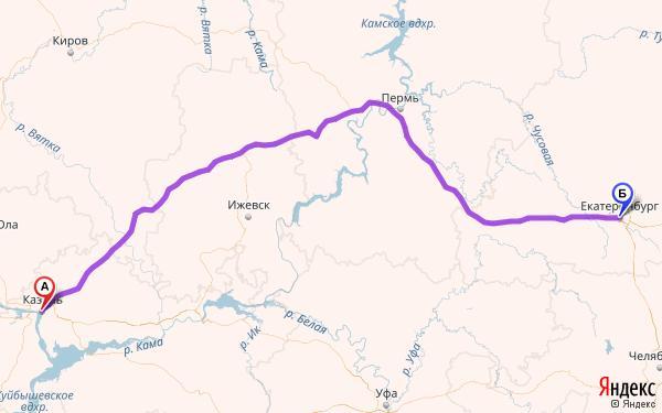 Екатеринбург-Казань, расстояние между городами и варианты организации поездки