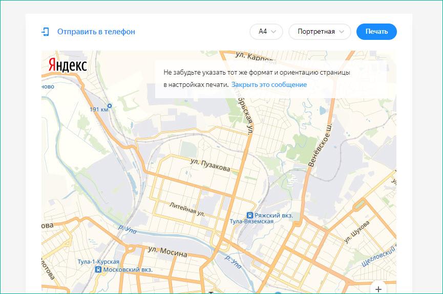 Как распечатать карту с  Яндекса : инструкция
