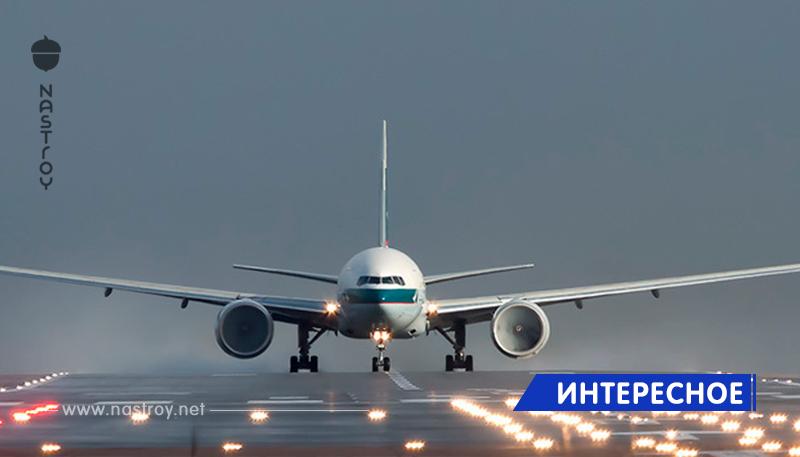 Вот рейтинг самых безопасных авиакомпаний планеты. Согласны?