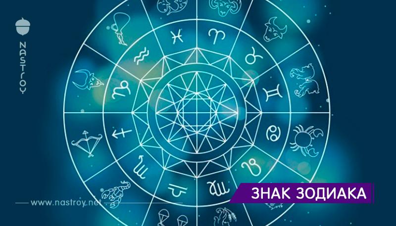 Вот за что мы любим представителей разных знаков Зодиака