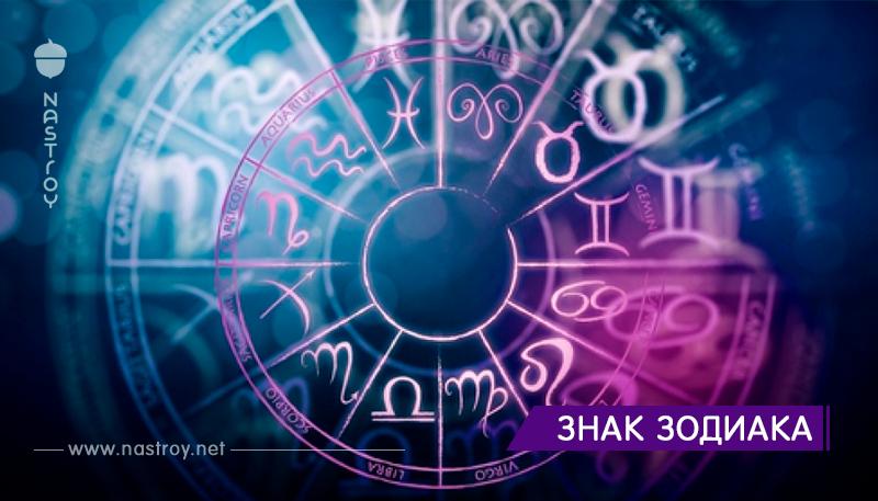 5 знаков Зодиака, которые никогда не позволят мужчине контролировать их
