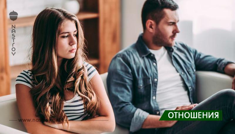 13 ошибок, которые чаще всего допускают в первый год совместной жизни