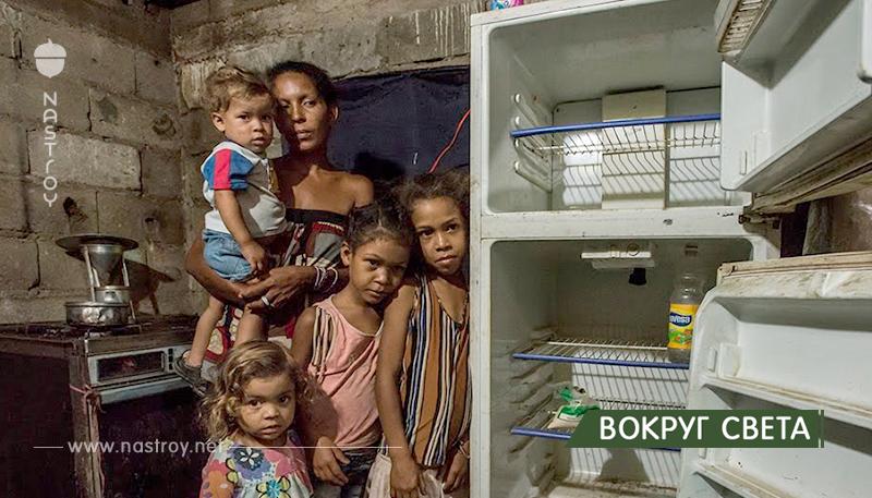 Женщины так сильно хотят сбежать из Венесуэлы, что продают волосы и грудное молоко