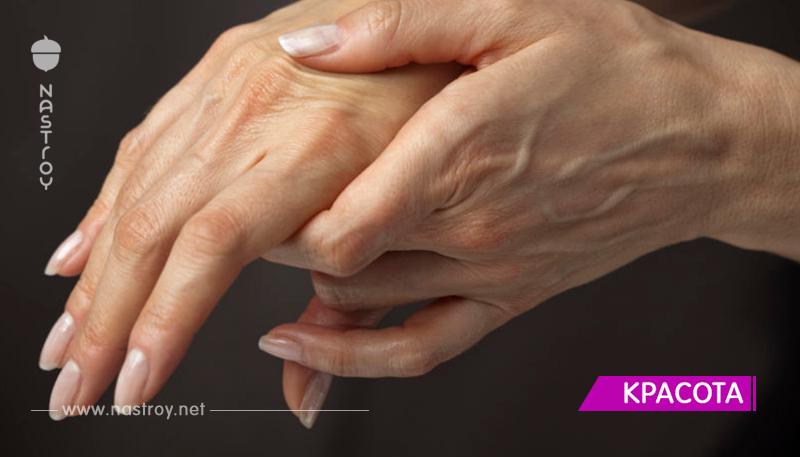 Этот секретный рецепт разгладит кожу на руках в два счета