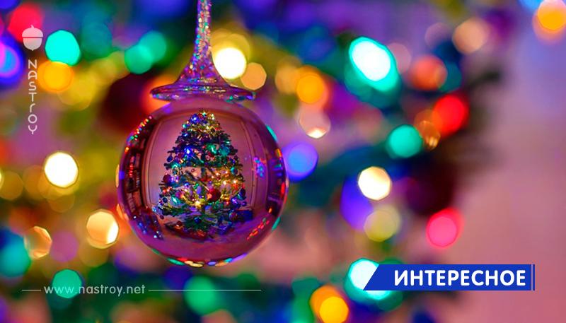 Выберите шар и узнайте, каких изменений Вам ожидать в 2019 году