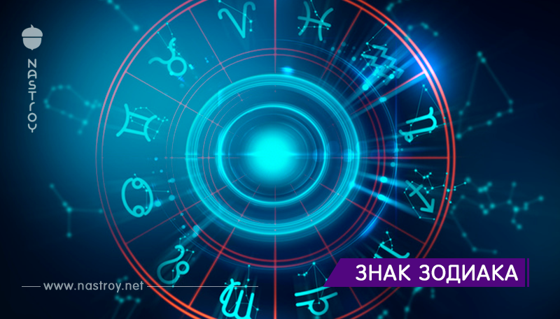 Как наступают на грабли разные знаки зодиака