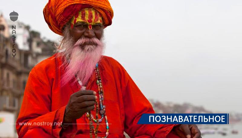 Индийские мудрецы рекомендуют держать в строжайшем секрете эти 7 вещей