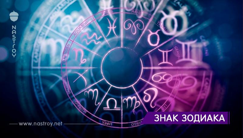 Семейный гороскоп. Какими родителями и супругами становятся разные знаки Зодиака?