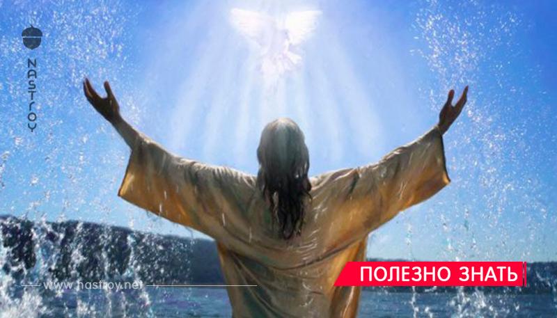 Что можно и что нельзя делать на Крещение Господне в 2019 году