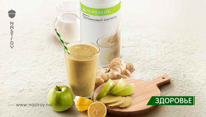 Сок для очищения кишечника: Имбирь, яблоко и лимон вынесут все токсины из вашего организма