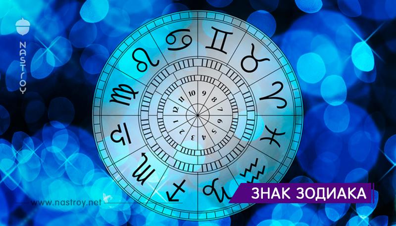 Эти 5 знаков Зодиака могут вынести любые испытания