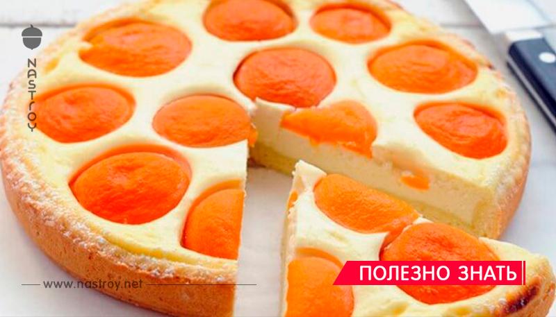 Безумно вкусный пирог с абрикосами, который вы захотите испечь