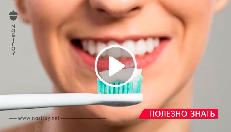 Зубная паста как грандиознейшая афера XX-го века