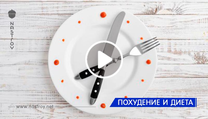 Что такое интервальное голодание? 8 главных преимуществ!