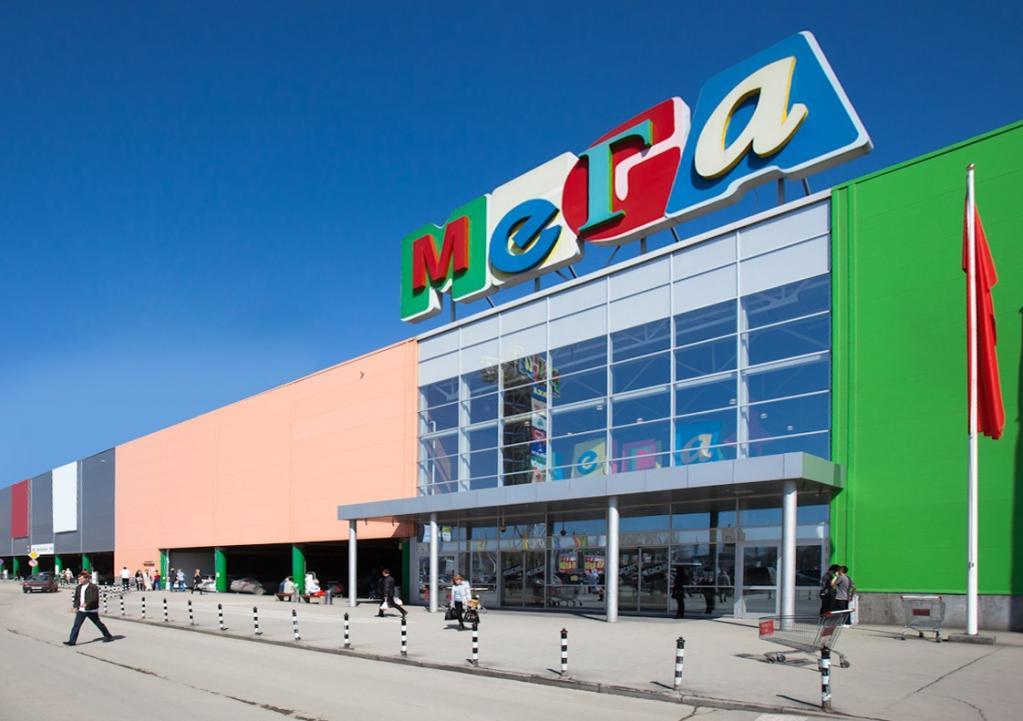 ТРЦ  Мега , Екатеринбург: адрес, часы работы, отзывы