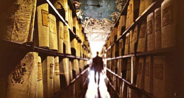 Что такое архив? Значение, происхождение, синонимы