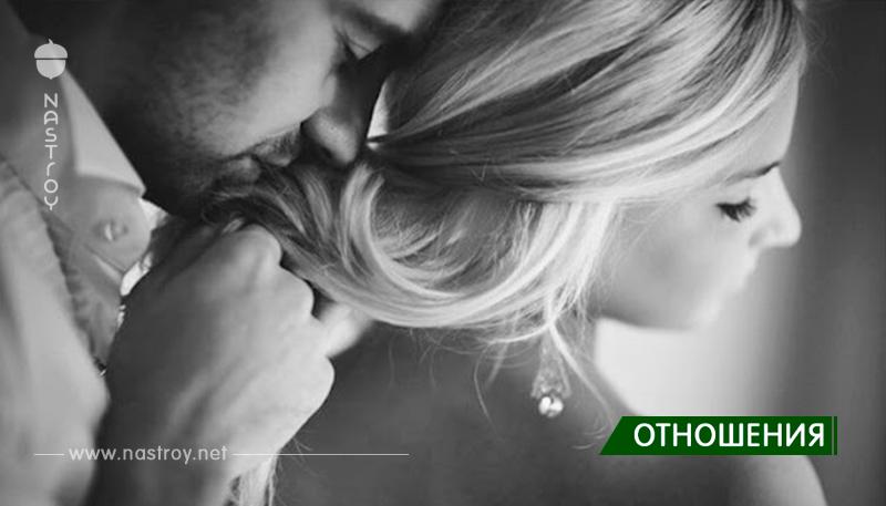 Почему лучшие отношения в вашей жизни будут с женщиной, которая влюблена «слишком сильно»