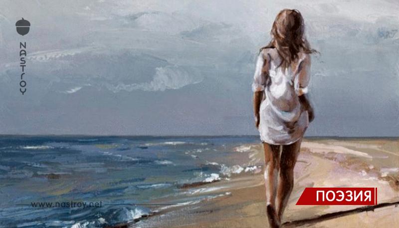 «Та женщина, которая ушла» — упоительное стихотворение Ирины Самариной-Лабиринт