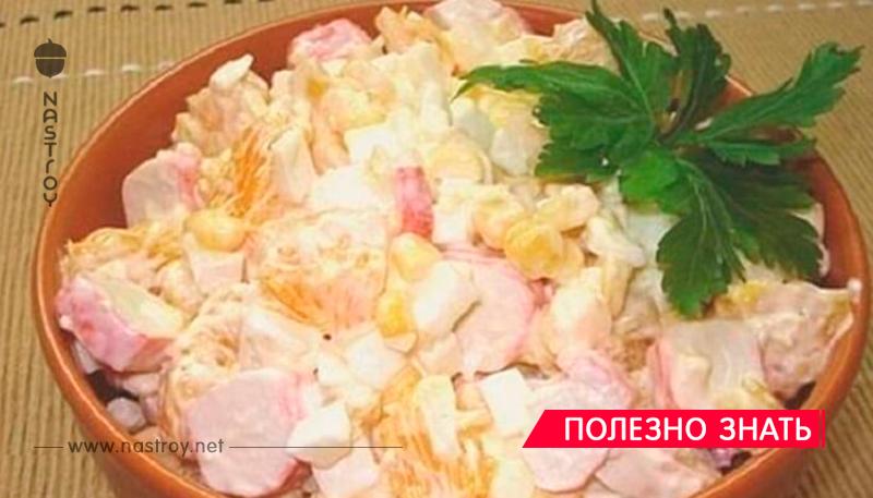 Королевский крабовый салат — будет коронным блюдом на праздничном столе!