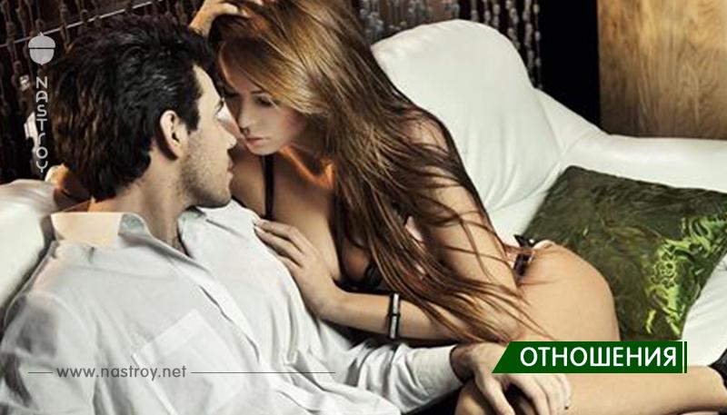 Секс без обязательств. Договор об отношениях