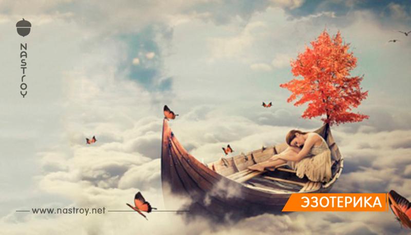 7 снов, которые снятся к счастью