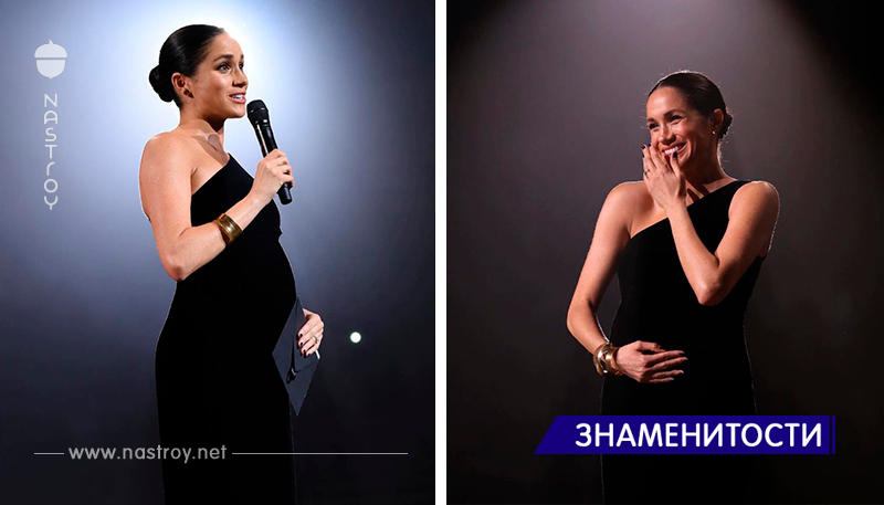 Беременная Меган Маркл появилась на модном показе в неподобающем виде