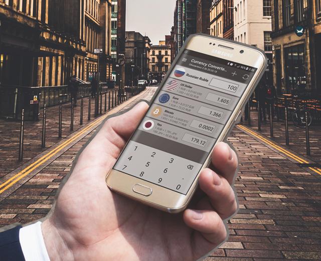 «SD Конвертер валют»: незаменимое приложение для путешественников