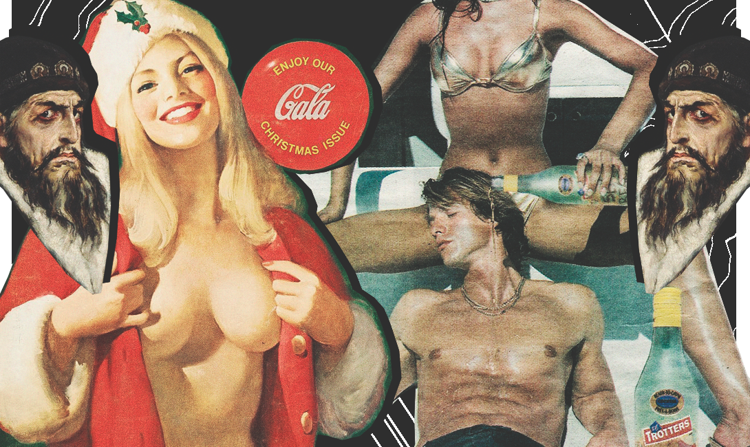Секс переоценен: как из-за чужого мнения мы превратились обратно в животных