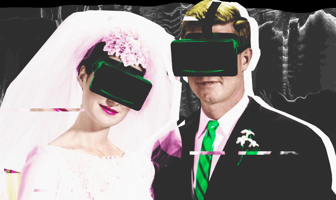 Возможны ли отношения в виртуальной реальности