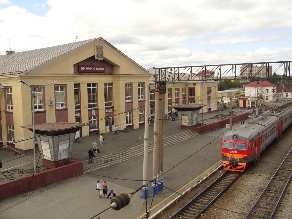 Маршрут  Екатеринбург   Нижний Тагил  и особенности поездки по нему