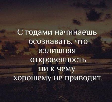 Разрушить всегда легче, чем построить.