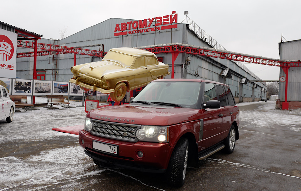 Автомузей Моторы Октября