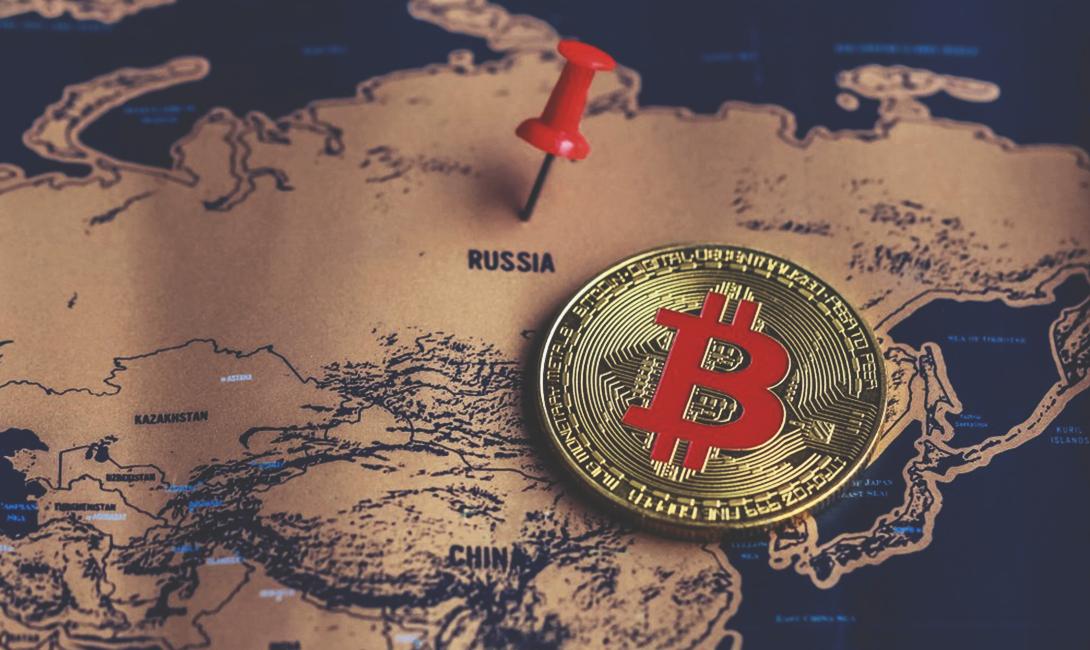Легальность криптовалютного бизнеса в РФ