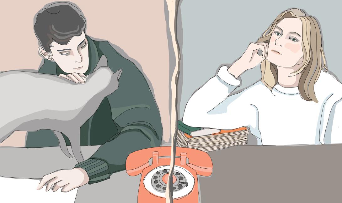 Как бросить подругу, к которой испытываешь жалость